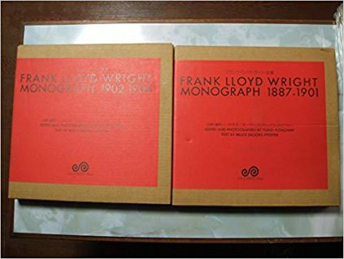 フランク・ロイド・ライト全集 全12巻