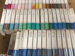 日本の名著全50巻 中央バックス