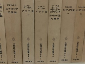 大航海時代叢書