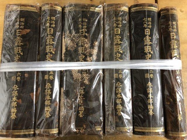 明治戦史全10巻