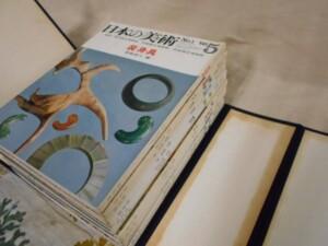 日本の美術 内容1